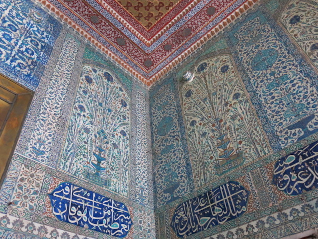 Hello istanbul lynn smiser bowers these mid 16th century tiles represent a high water mark in the history of dailygadgetfo Images