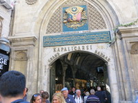 Entrance to the Grand Bazaar. This is one of the oldest markets in the world.